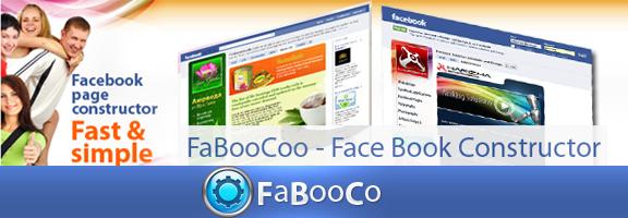 Fabooco.com – Facebook Constructor made simple