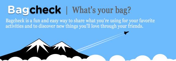 Bagcheck.com – Share what you are using