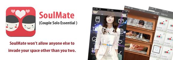 SoulMate – Fabulous iPhone Social Networking App