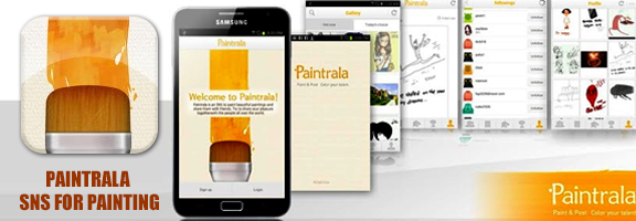 Paintrala Android App – A Social Network for Painters