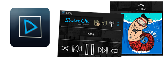 Play Unlimited Audio through Wi-Fi with ShareOn Audio
