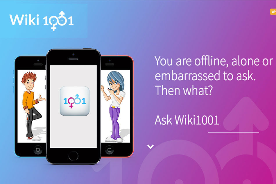 Wiki1001: Your Intimate Friend -iPhone App Review